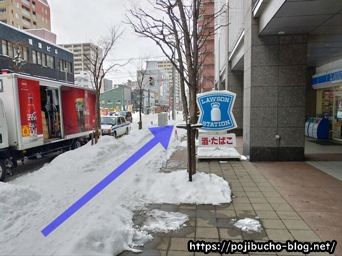 札幌駅からサボイの途中にあるコンビニ