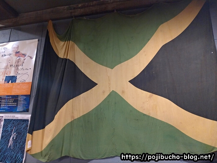 村上カレー店プルプルのジャマイカの国旗