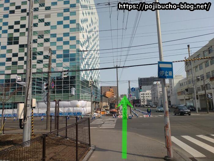 ボナンザへ向かう道の2つめの信号の画像
