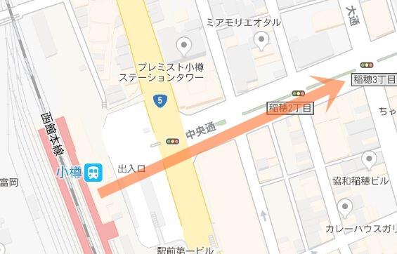 小樽駅から中央通へのマップ