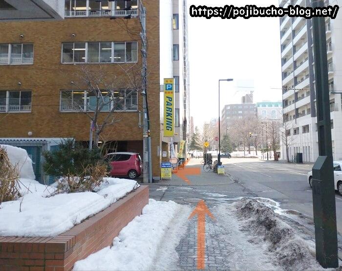 黒岩カリー飯店前の歩道の画像