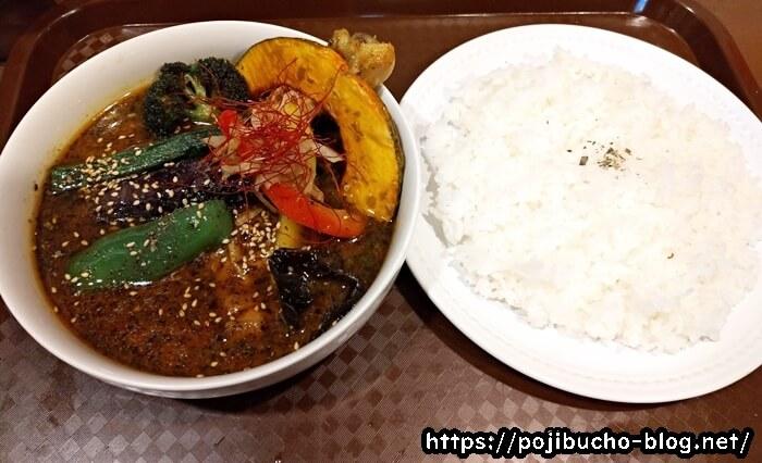 黒岩カリー飯店のスープカレーとライスの画像
