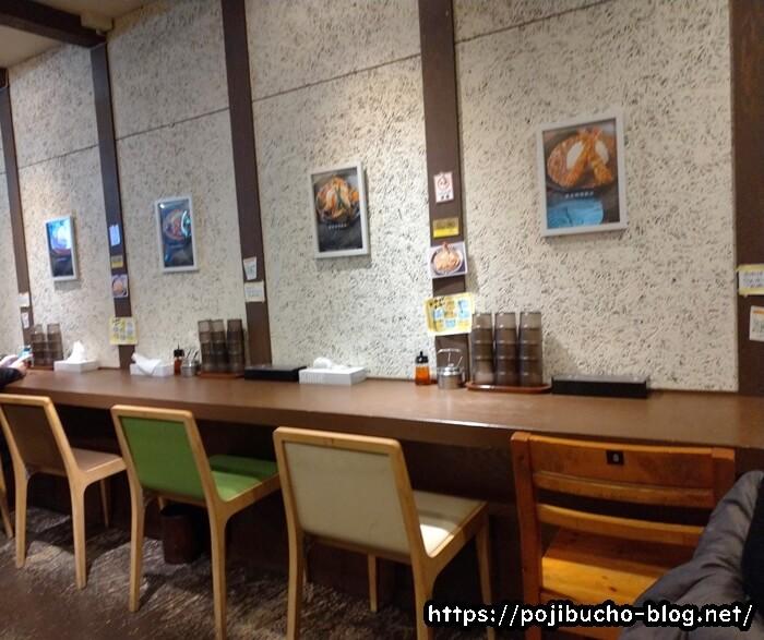 黒岩カリー飯店の座席の画像