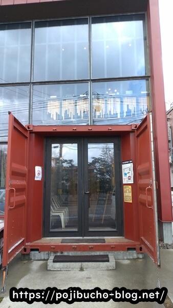suage3の入口の画像