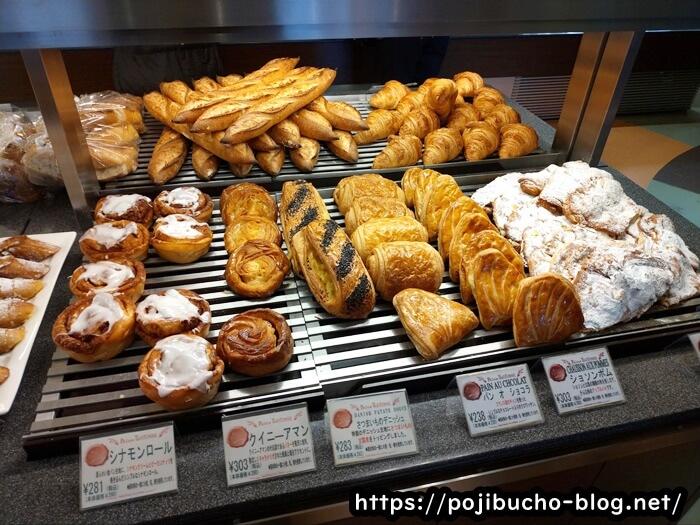 パンオトラディショネルのパンの画像