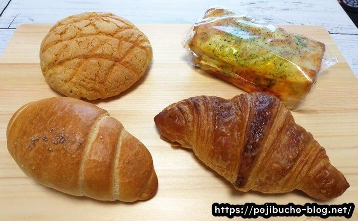 ブルクベーカリーの購入したパン4種類