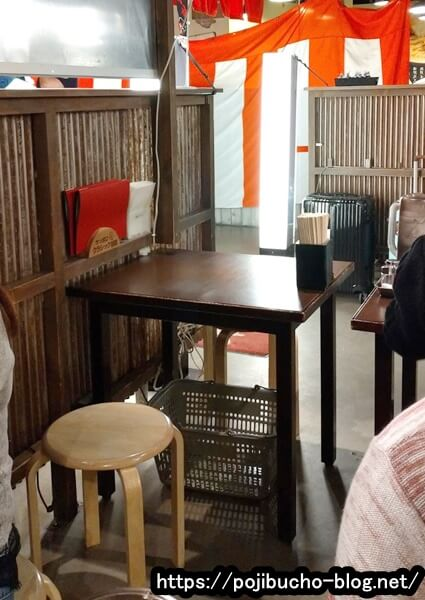 梅光軒札幌エスタ店のテーブル席の画像