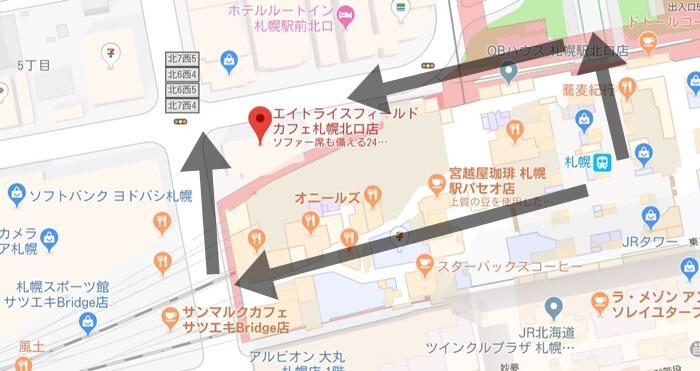 エイトライスフィールドカフェの周辺マップの画像