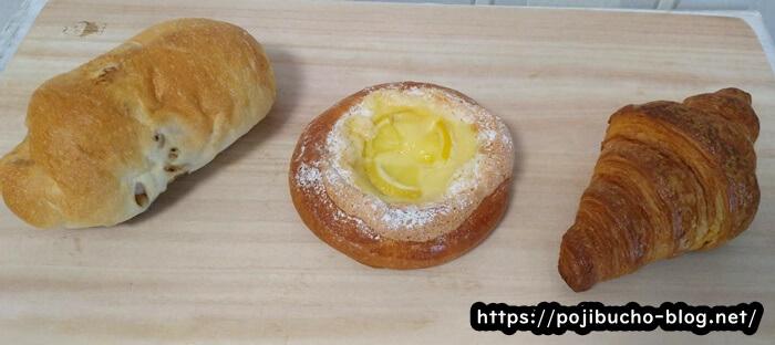 カフェデンマルク 札幌店で購入したパン3種類