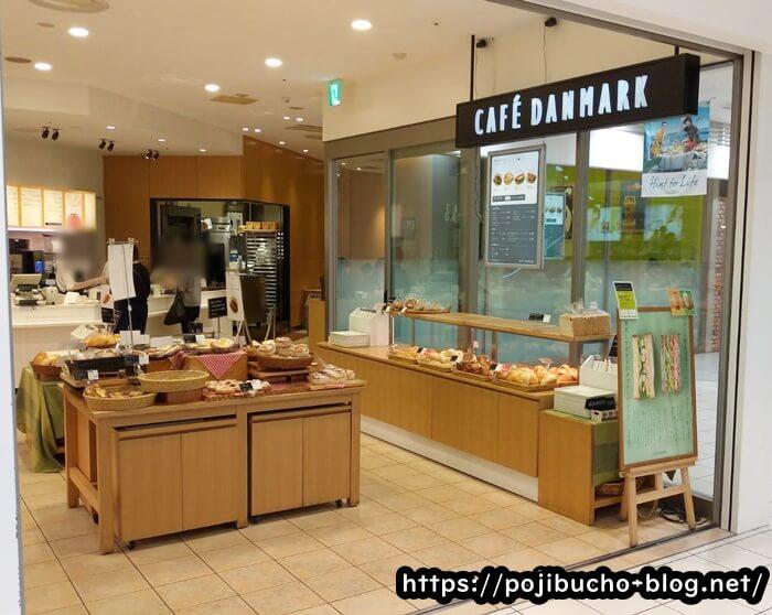 カフェデンマルク 札幌店の外観