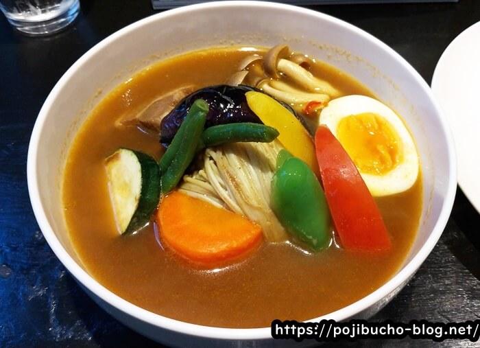 カリーヤコングのポークと野菜のスープカレーの画像