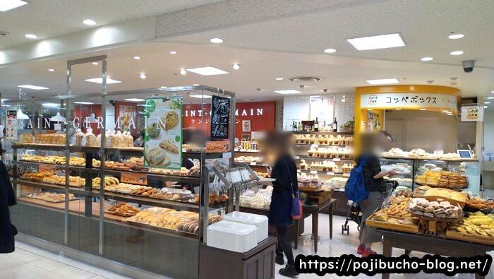 サンジェルマン 札幌店の外観