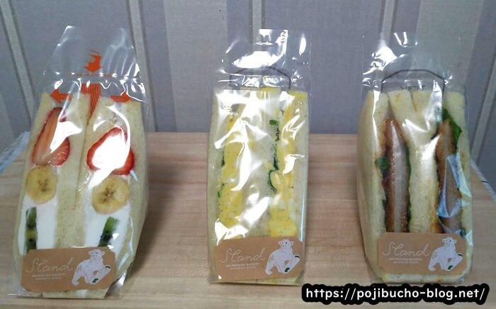 シロクマベーカリースタンドの購入したパン3種類