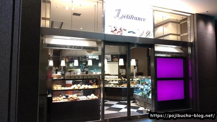 デリフランス 札幌店の外観