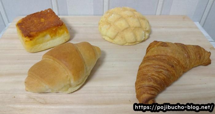 デリフランス 札幌店の購入したパン4種類