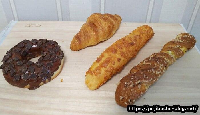 ドミニックジュラン 札幌エスタ店の購入したパン4種類