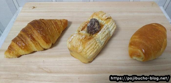ドンクの購入したパン3種類