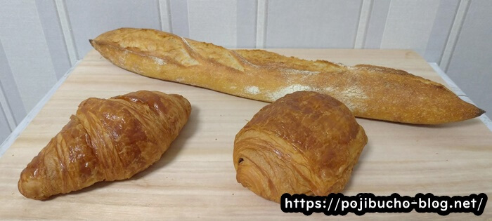 パンオトラデショネル 大丸札幌店の購入したパン3種類