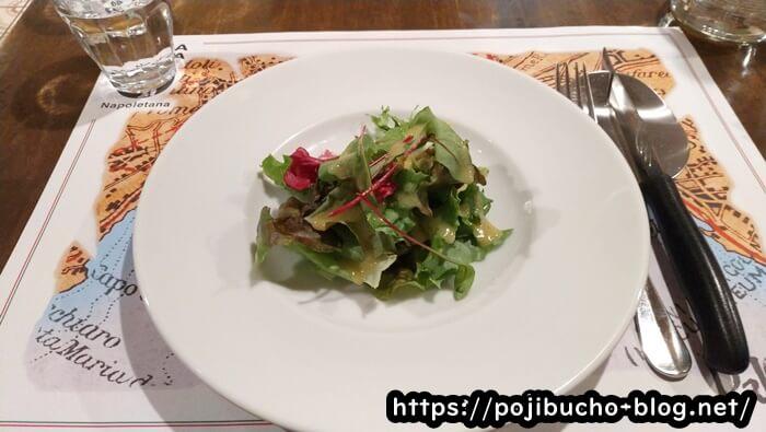 ピッツェリアダルセーニョドゥエのサラダの画像