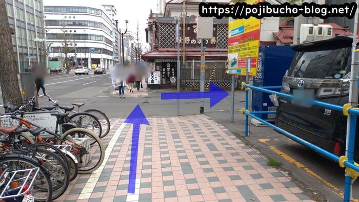 大通駅の34番出口から地上へでて右へ進み最初の曲がり角の画像