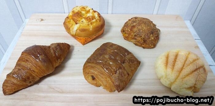 ブーランジェリー ぱん吉で購入した5種類のパンの画像