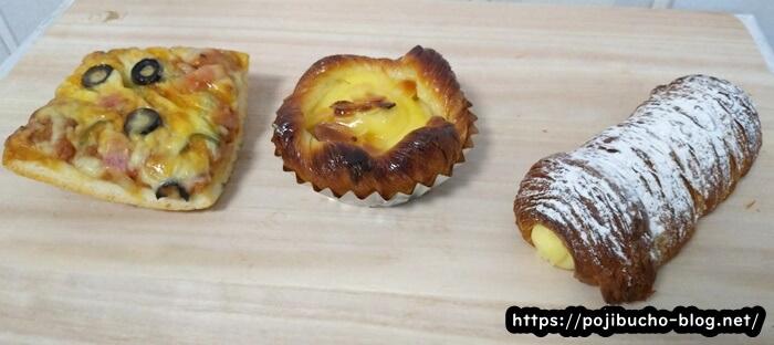 ブーランジェリー ぱん吉のピザパンとデニッシュとクリームパン