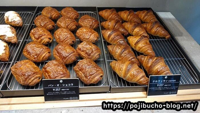 ブーランジェリー コロン 赤レンガテラス店のパンオショコラとクロワッサンの画像