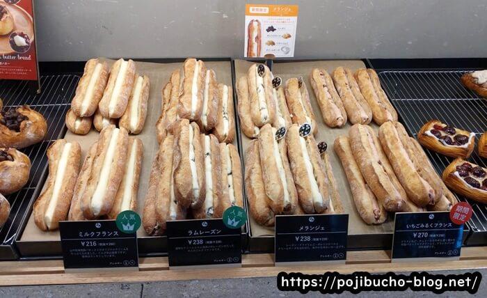 ブーランジェリー コロン 赤レンガテラス店のフランスパン各種の画像