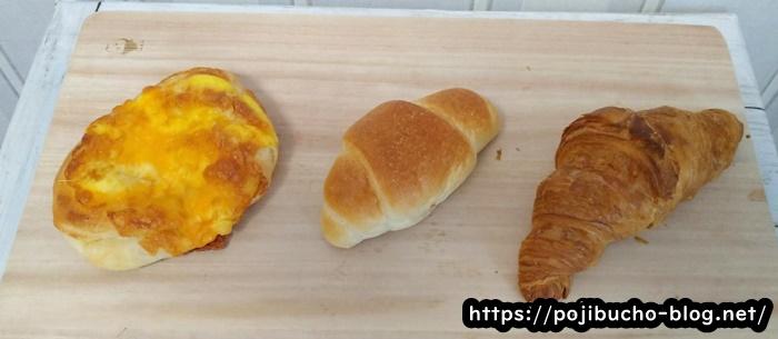 ヴィ ド フランス アピア店で購入したパン3種類