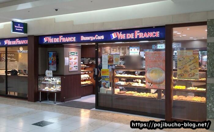 ヴィ ド フランス アピア店の外観