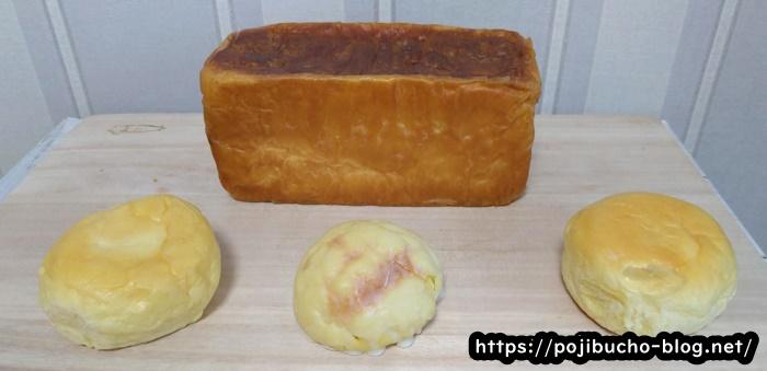 八天堂SATELLA 札幌エスタ店の購入したパン4種類