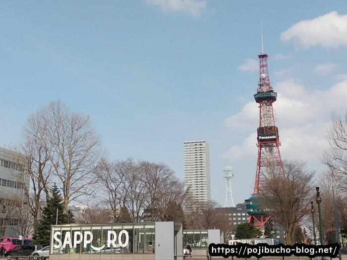 大通公園とテレビ塔の画像