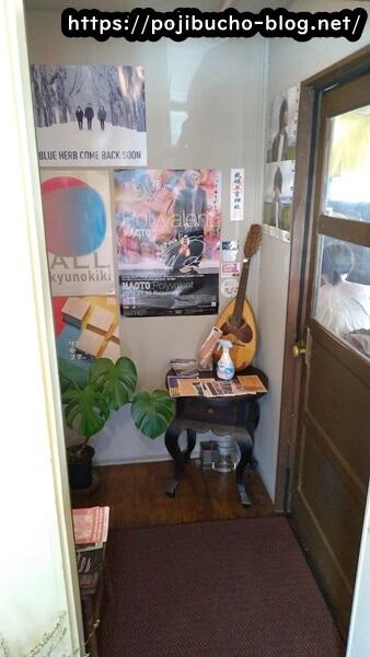 暁カレーの入口の画像