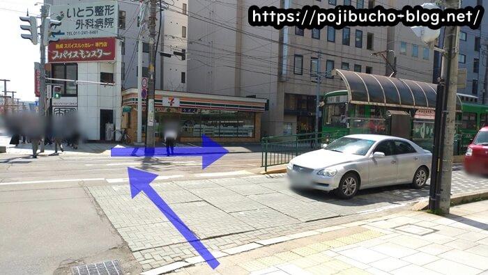 市電の中央区役所前駅と横断歩道の画像