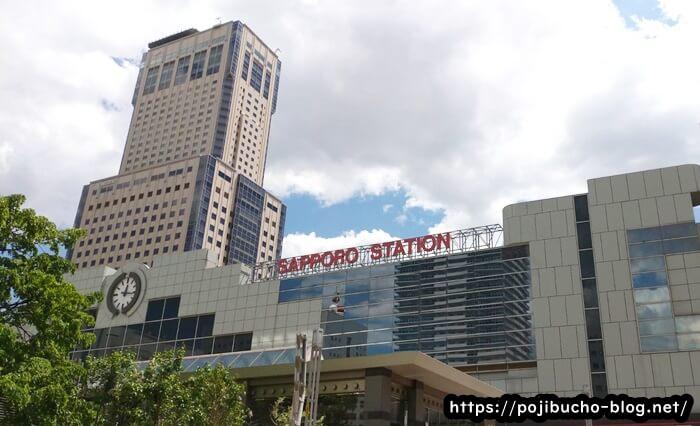 札幌駅北口の画像