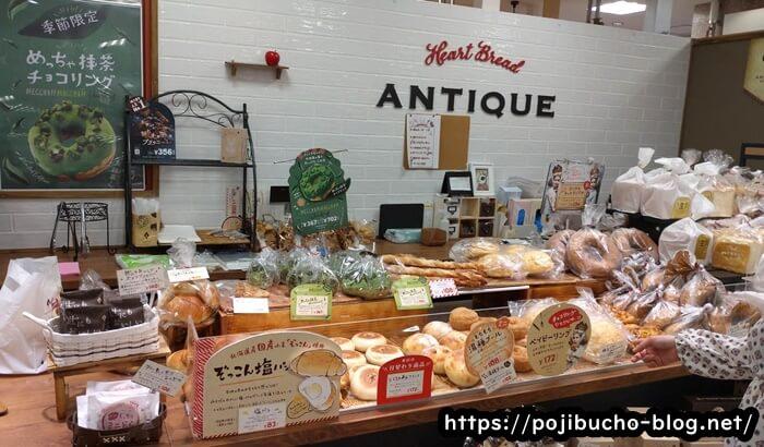HEART BREAD ANTIQUE(ハートブレッドアンティーク) 札幌エスタ店の外観