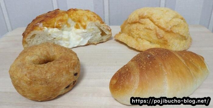 HEART BREAD ANTIQUE(ハートブレッドアンティーク) 札幌エスタ店の購入したパン4種類