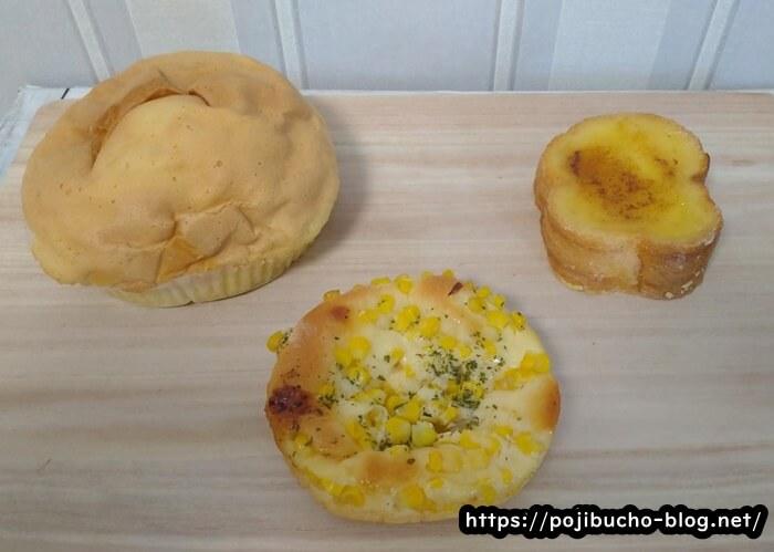 HOKUO(ホクオウ) アピア店で購入したパン3種類