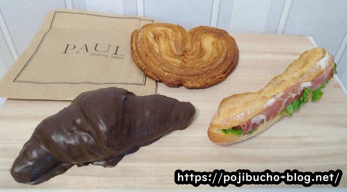 PAUL(ポール) 札幌ステラプレイス店で購入したパン3種類