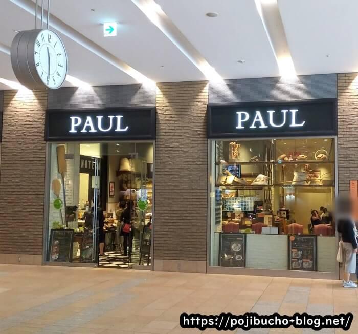 PAUL(ポール) 札幌ステラプレイス店の外観