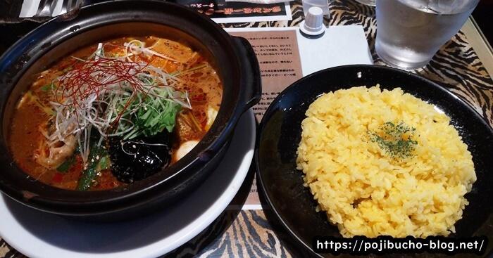タイガーカレーのプルプル牛筋野菜カレーとライスの画像