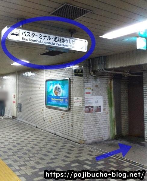 タイガーカレーの最寄り駅の北24条駅のバスターミナル案内の画像