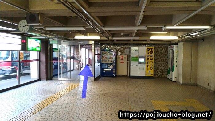タイガーカレーの最寄り駅の北24条駅のバスターミナル