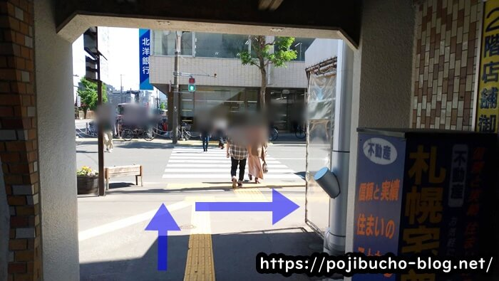 タイガーカレーの最寄り駅の北24条駅のバスターミナルから外へ出た正面の画像