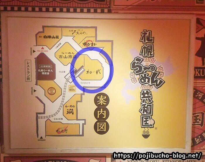 初代札幌エスタ店のマップ