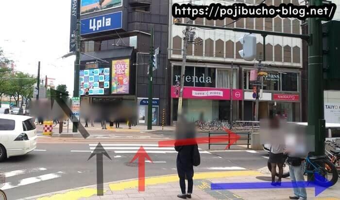 西屯田通りスープカレー本舗へ行く市電の西4丁目駅の案内の画像