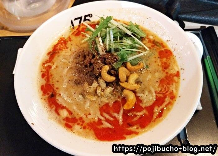 175°DENO担担麺の汁あり白ごま担々麺の画像