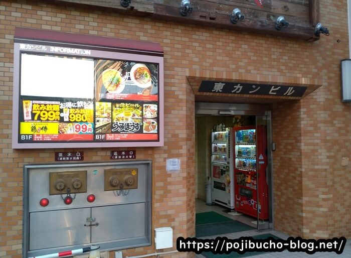 175°DENO担担麺札幌北口店が入居している東カンビルの外観