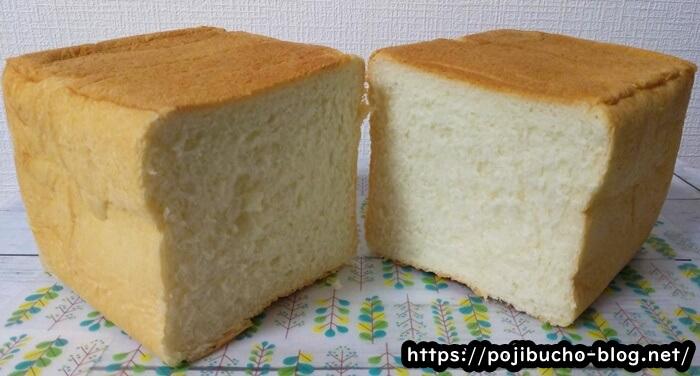 嵜本の食パンの断面