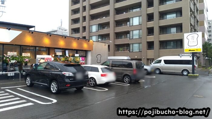 嵜本の駐車スペース